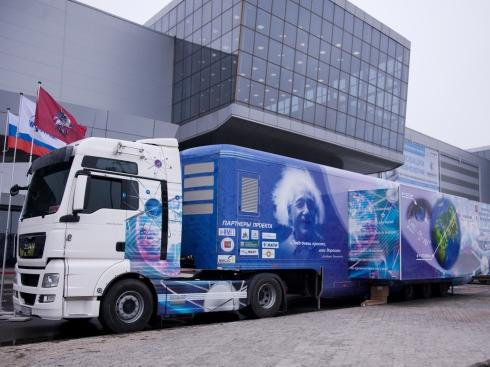 """""""Нанотрак"""" на Выставке инновации и технологии """"InnotechExpo-2009""""."""